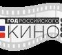 25.11.2016 Концерт, посвященный закрытию Года российского кино.