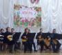 Концерт ко Дню инвалидов