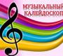 День открытых дверей в УКИиК им. С. Низаметдинова