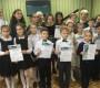 Зональный конкурс фортепианных дуэтов «Музыкальная планета»