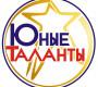 Всероссийский арт-проект «Юные таланты»-2019