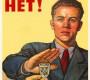 11.09.2015    Всероссийский  день  трезвости