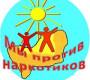 17.03.2016 Всероссийская акция «За здоровье и безопасность наших детей»