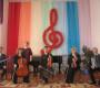 12.05.2016 Концерт ансамбля «Мюзет» и трио «Аллегро».