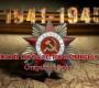 Викторина «Песни, опалённые войной»,  посвящённая 75-летию Победы в Великой Отечественной войне.