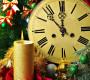 Конкурс на лучшее новогоднее оформление учебных кабинетов
