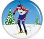 Лыжные соревнования  «Кубок Друзей»