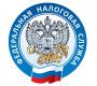 Информационный материал УФНС по РБ