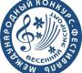 Фестиваль исполнительского искусства «Весенний Экспромт — 2021»
