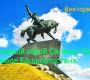 Итоги викторины, посвященной  ко дню рождения Салавата Юлаева