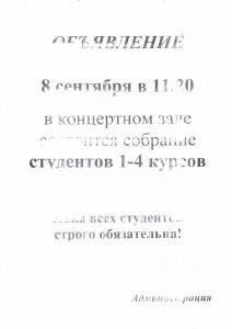 08_09_2016
