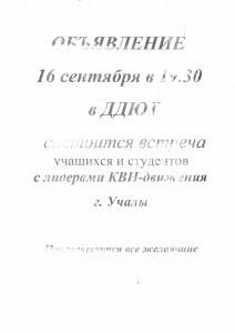 16_09_2016