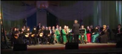 Оркестр День Республики