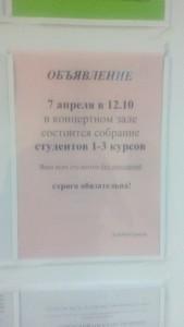 lbim6hn8z_c
