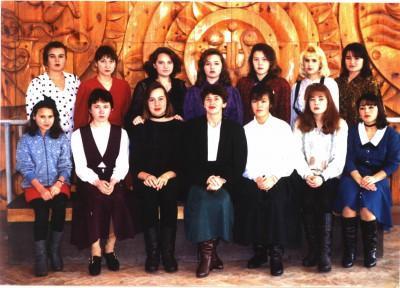ХД 1995 год