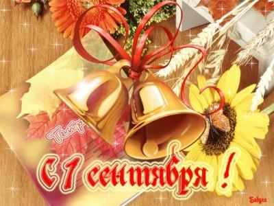 5_jpg_1441101387