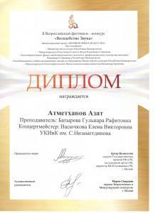 axmetxanov-a