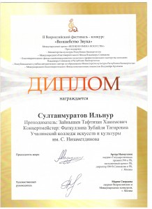 sultanmuratov-i-laureat-vz
