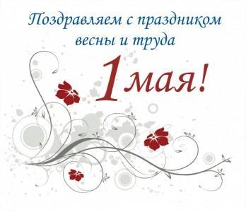 1maya.jpg1-1024x883